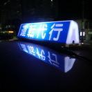 神戸の運転代行はTM運転代行にお任せください。