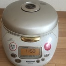 銅釜の炊飯器