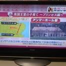 三菱 REAL 37V型地上・BS・110度CSデジタルハイビジ...