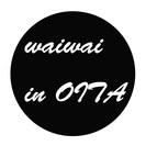 5/6.17 waiwai 大分 オフ会