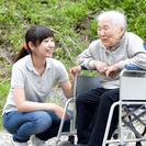 【高齢者 介護】付き添いサービス