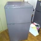 良品 中古冷蔵庫