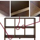 【無印良品MUJI】タモ材シェルフ(木製チェスト/キャビネット/収納棚)◆3列×2段◆ブラウン☆美品です☆  - 売ります・あげます