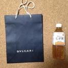 ブルガリ 紙袋