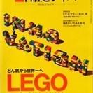 ≪終了≫日経ビジネス 10冊セット ~2015年2月号 (6,9...