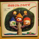 【ミュージックテープ(クラシック)】・全6巻