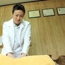 大分県中津市の整体院、中医推拿整体 shi-h~シーエイチ~です。