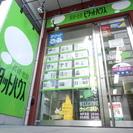 全国600店舗!ピタットハウスFC店での不動産仲介営業のお仕事です。
