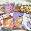 ♡フェリシモクッキングミニブック 9冊