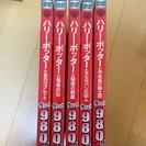 ハリーポッターシリーズ DVD