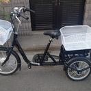 【ほぼ新品未使用】アシスト三輪電動自転車をお譲りします