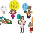幕内秀夫氏講演会「じょうぶな子どもを作る基本食」inあざみ野