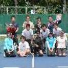 硬式テニスサークル・メンバー募集!