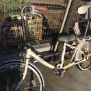 子供のせ自転車 ふらっか〜ず