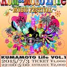 熊本Life 音楽・DJイベント