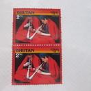 値下げ!20年前のブータン未使用切手 3