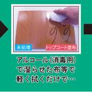 【滑り止め技術】と【防汚効果】を兼ね備えた床のコーティングで、お...