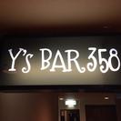 Y's BAR 358