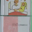 ソフロロジー式分娩 CD 2枚 松永昭