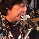 山木康世(元ふきのとう)コンサート@新発田市