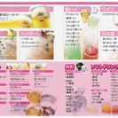 食べログクーポン限定コースで女子会コースが2800円!(Japa...
