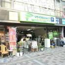 マツダスタジアム近くに新店舗もOPEN予定★◇5名◇急募!!