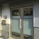 東谷山の静かな学習塾です。  iCUBE 野﨑ゼミ 幼児~小・中...