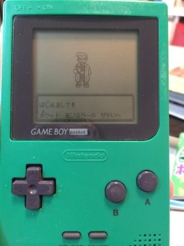 (相談中)ゲームボーイポケットとポケモン緑 , おもちゃ