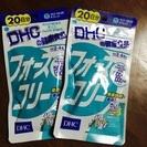 DHCフォースコリーダイエット2個セット