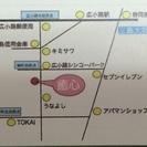 首、肩こり、偏頭痛、腰痛、倦怠感、ストレス − 静岡県