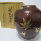 【伊藤久芳堂】銅蟲花瓶◆紅葉模様◆もみじ◆花器◆花入れ◆壺◆飾り◆共箱