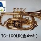 【日本未入荷】TROMBA【トロンバ】プラスティック・コルネット...