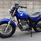 ★お乗りのバイク下取りします ホンダ FTR223カスタムとても...