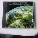 <取引成立・有難うございました>VOICE OF EARTH