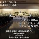 葬儀を安心と費用で選ぶなら 株式会社 明進社 金子商店  すべて...