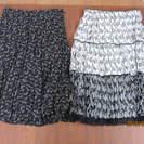 <お値下げしました> レディース スカート 2枚