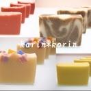 手作り石けん教室karin*korin 初心者さんも経験者さんも安全に楽しめます! 本格的な(CP)石けん・リキッドソープ・ゼリー石けん・石けん粘土細工を経験できます。 - 板橋区