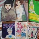 いくえみ綾さんの漫画色々