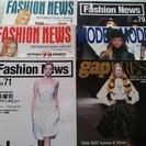 昔のコレクションの雑誌