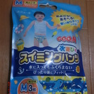 GOON 水遊びパンツ 男の子用 Mサイズ