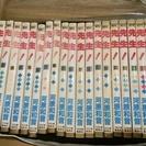 先生! 全巻20巻セット 河原和音 少女漫画 コミックス
