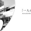カメラマン・フォトグラファー 埼玉...