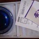 香蘭社 冷茶グラスと茶たく5個セット