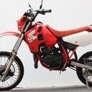HONDA CRM50