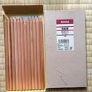 無印良品の色鉛筆12色 - その他