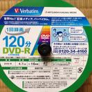 三菱の録画用DVD-R  1回120分