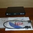 Logitec USB3.0対応 ポータブルブルーレイドライブ B...