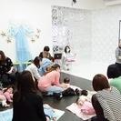 【参加無料】BabyPark体験イベント 開催! in つくばハウ...