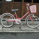 有名メーカー「ミヤタ」20インチ女の子用自転車