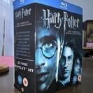 (成立しました)ハリーポッター コンプリート8フィルムコレクショ...